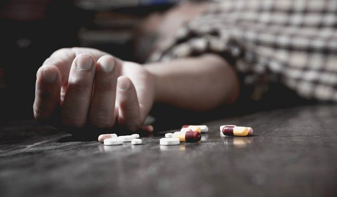 Uyuşturucu Kullanımının Zararları Nelerdir?