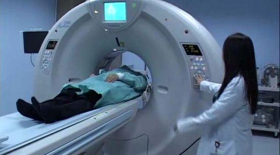 2021'de Radyoloji Tekniker Maaşı Ne Kadar?